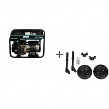 Генератор бензиновый Hyundai HHY 7020FE ATS + Комплект транспортировочный в подарок!