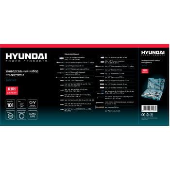 Набор универсальный Hyundai K 101