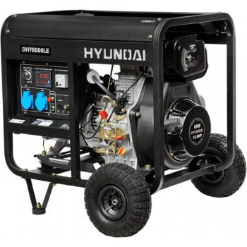 DHY 8000LE  в фирменном магазине Hyundai