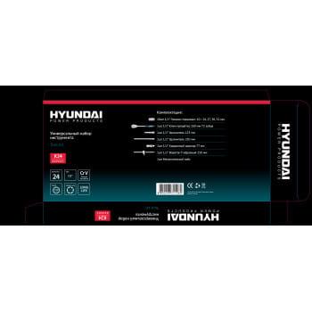 Набор универсальный Hyundai K 24