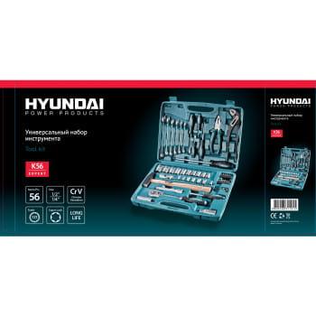 Набор универсальный Hyundai K 56