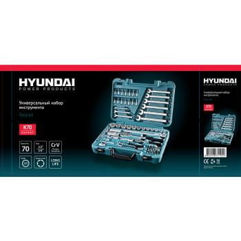 Набор универсальный Hyundai K 70