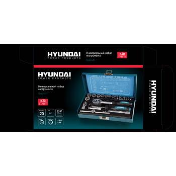 Набор универсальный Hyundai K 20