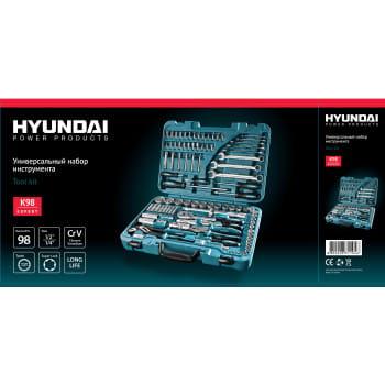Набор универсальный Hyundai K 98